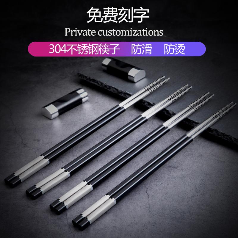 筷防滑防霉家用评价真的好吗