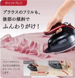 日本j进口东芝<span class=H>生活</span><span class=H>电器</span>电熨斗Ta-FV410蒸汽熨烫母亲节礼物1200w