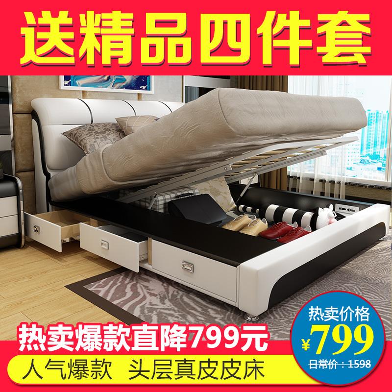 Кожа кровать современный простой двуспальная кровать 1.8 отруби искусство кровать татами кровать господь ложь кровать