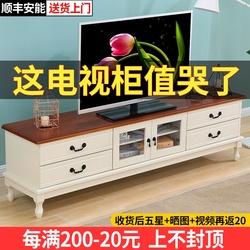 欧式电视柜实木现代简约小户型客厅地柜茶几组合卧室电视机柜高款
