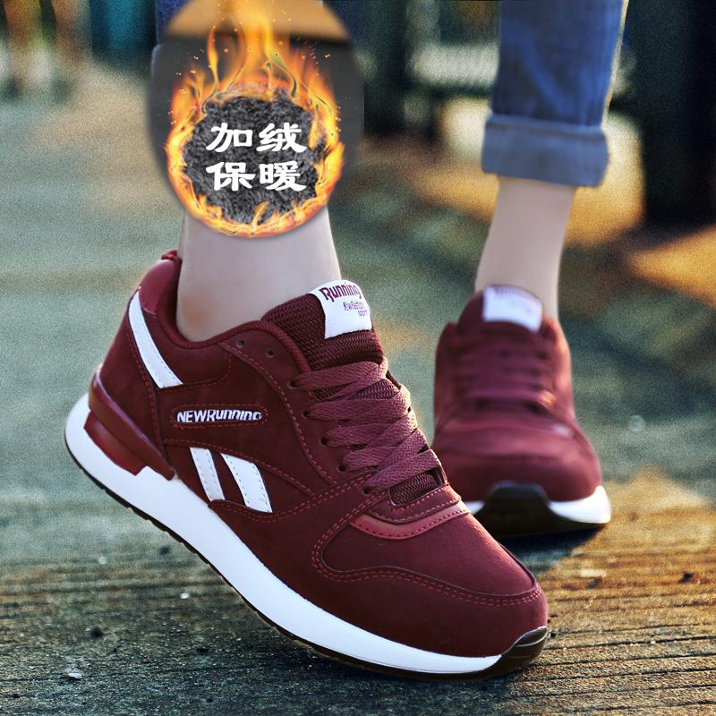 秋冬季新款女鞋加绒运动棉鞋跑步特大码40旅游鞋42宽肥大号41-43