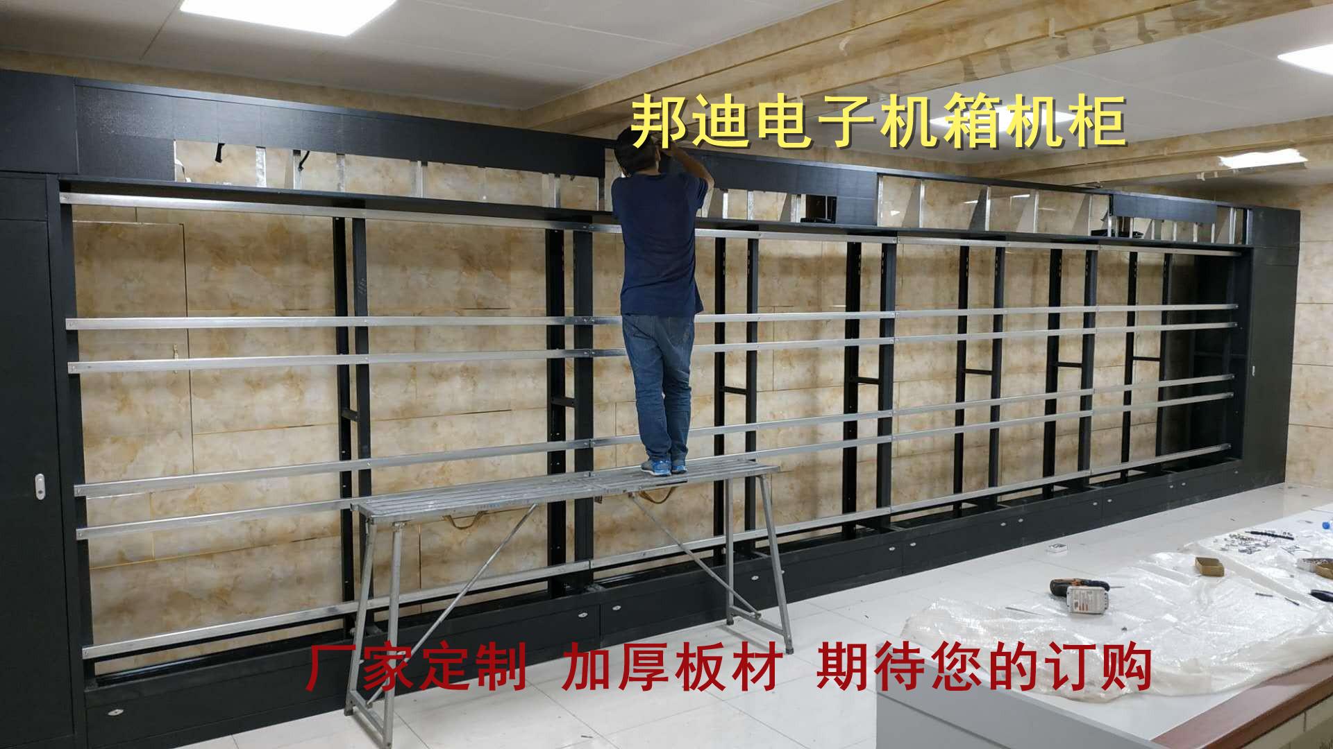Настенный шкаф для видеонаблюдения 46-дюймовый настенный кронштейн Haikang на заказ утепленный Настенный шкаф для настенного монтажа