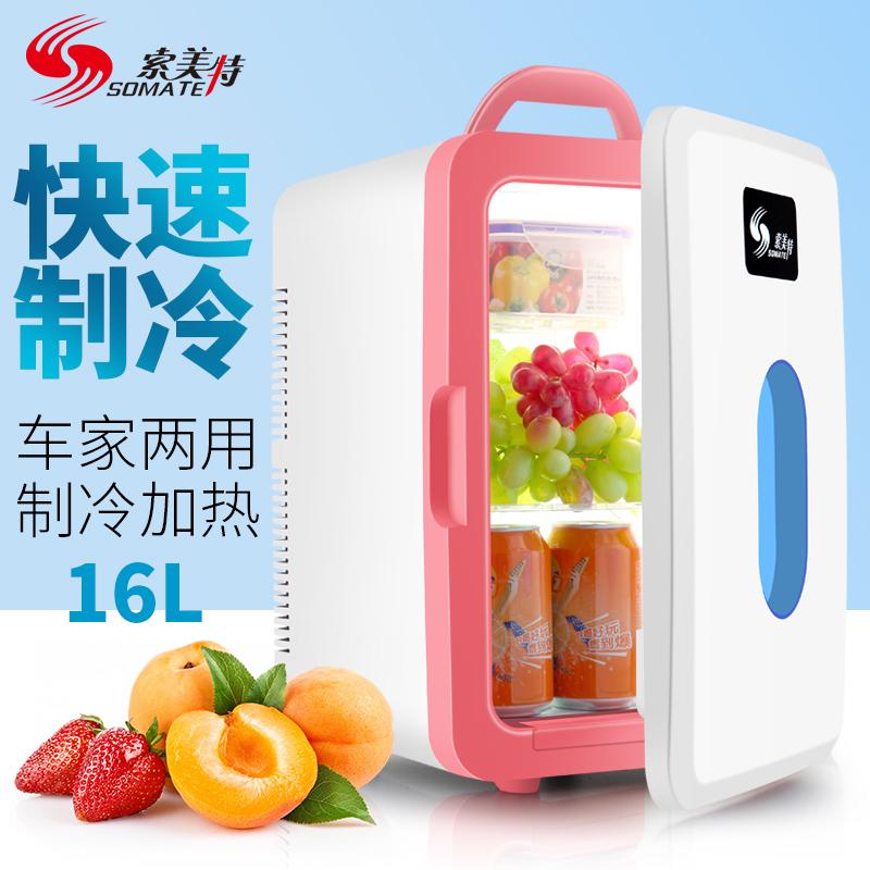 热销0件限时抢购学校食品留样柜迷你小冰箱冷藏制冷