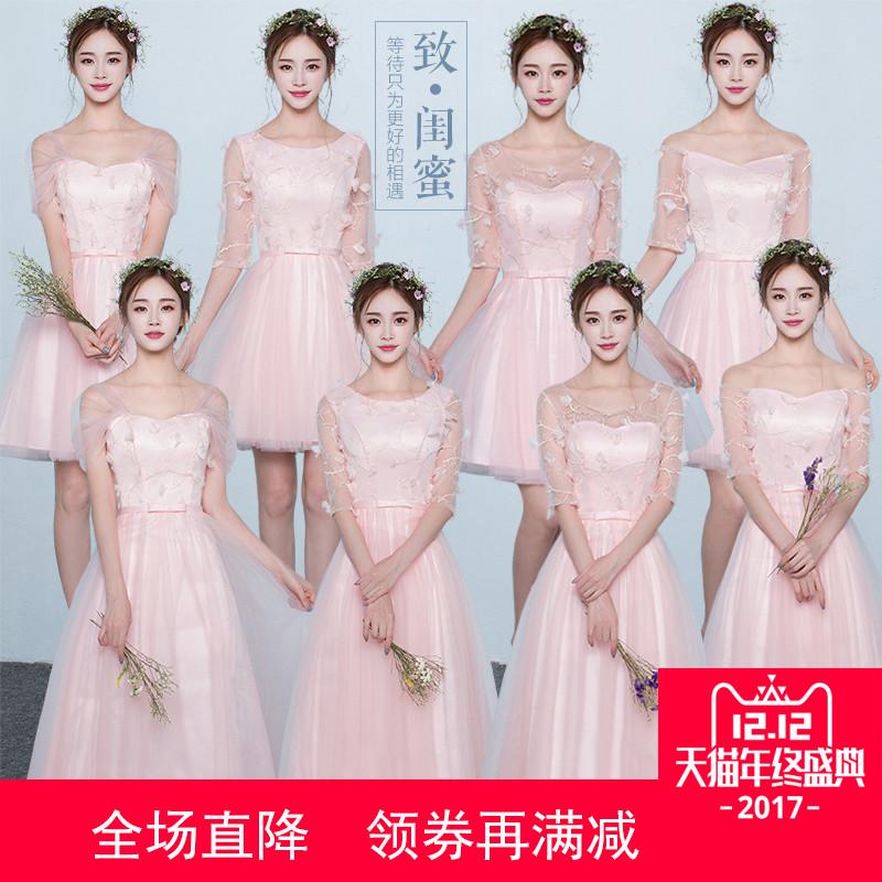 伴娘禮服女2017 冬 姐妹團禮服連衣裙粉色伴娘服短款姐妹裙