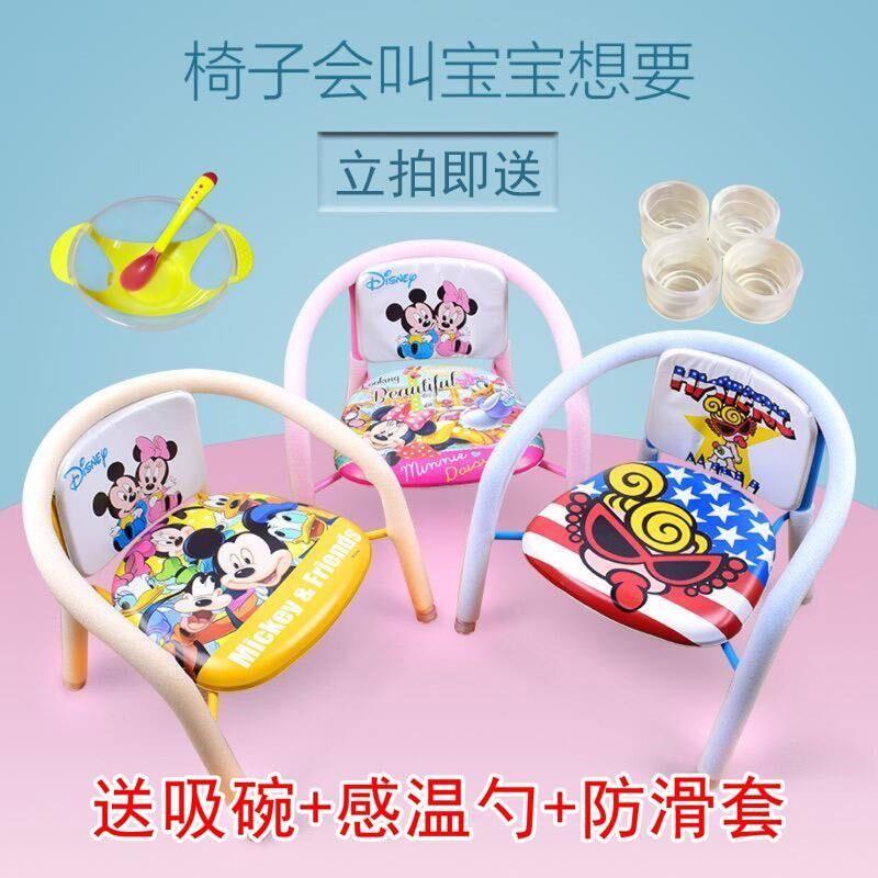 [叫叫椅] детские [椅子] детские [凳子靠背椅 幼儿小] панель [凳吃饭座椅] на младенца [餐椅家用]