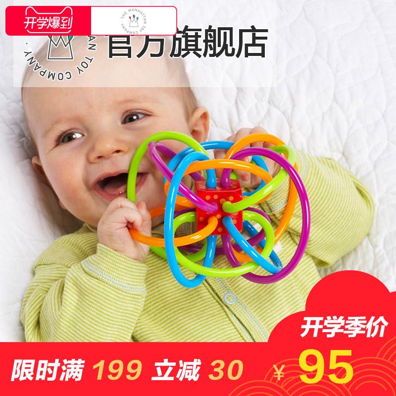 Сша человек хохотать дейтон мяч ребенок игрушка ребенок прорезыватель укусить музыка мягкий головоломка 6-12 месяцы ребенок сцепление мяч