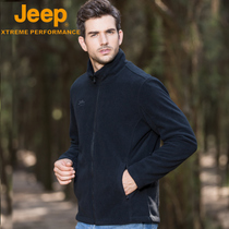 Jeep Outdoor catch Velvet autumn and winter men and women thickened warm charge clothes inner-sided fleece velvet jacket man