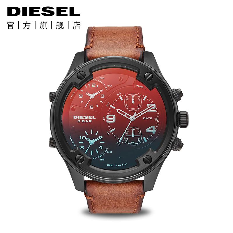 Diesel/迪赛手表 BOLTDOWN系列 酷炫偏光石英男表极地反击 DZ7417