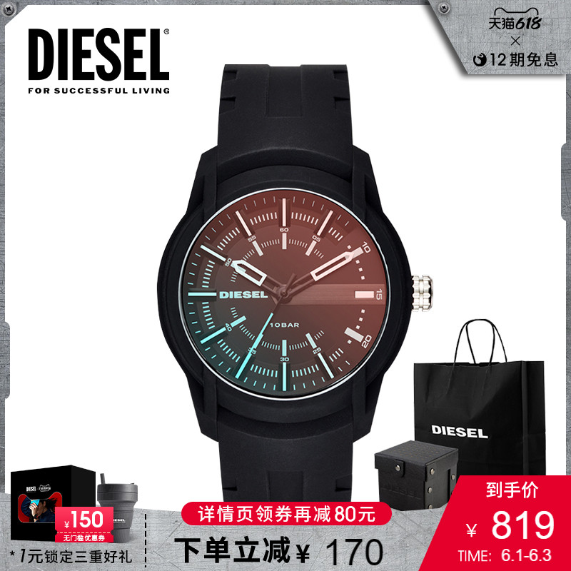 Diesel迪赛手表男官方旗舰店运动偏光石英表简约手表女气质DZ1819
