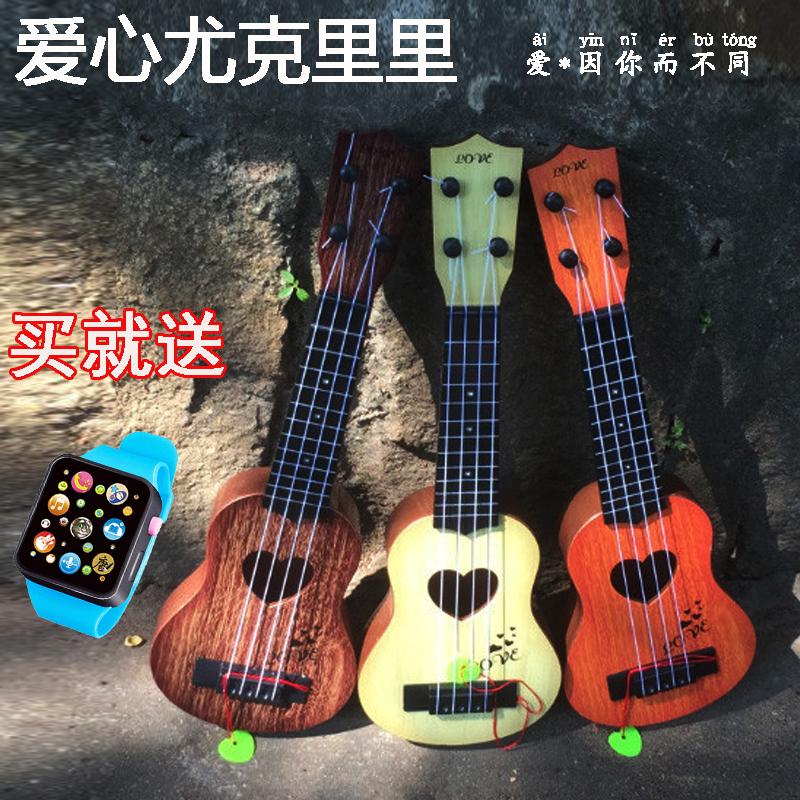 Детские гитары Артикул 603145397742