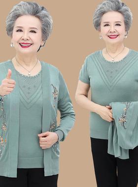 中老年人夏装女两件套装60岁奶奶装春秋外套妈妈衣服老太太上衣春