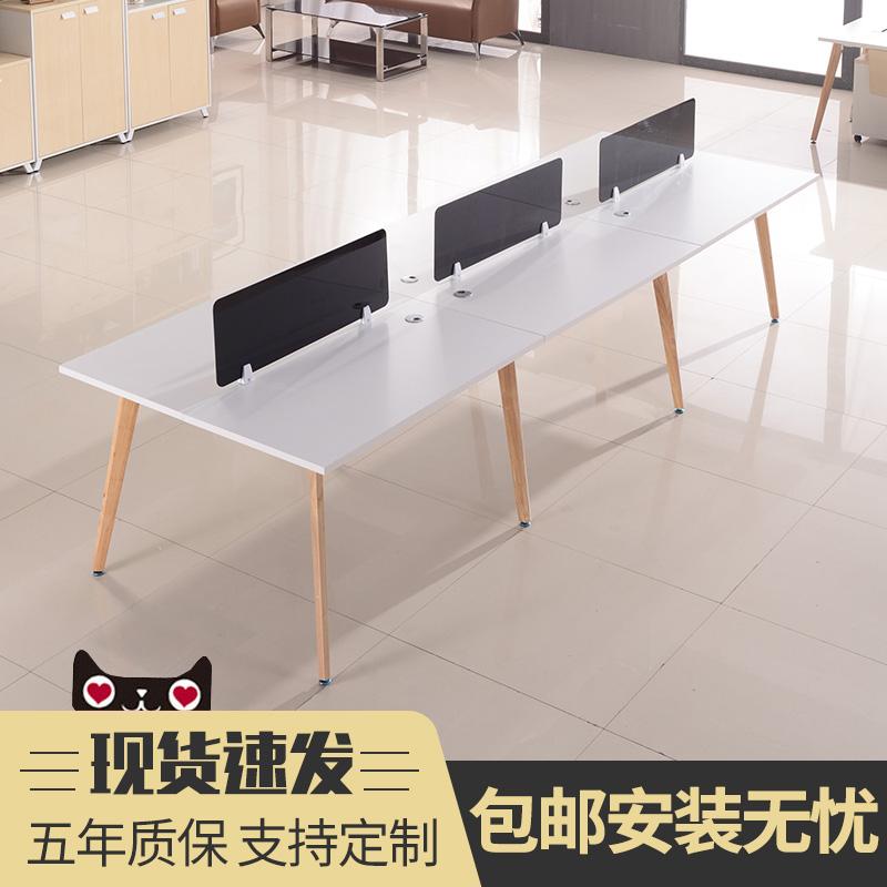 职员办公桌四4人位简约现代员工桌椅组合6人位卡座办公家具办工桌