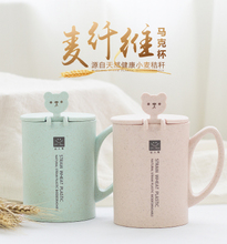 Wheat straw water cup environmental protection lovely bear Cup European couple water cup with cover and spoon milk coffee cup