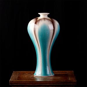 景德镇欢畅陶瓷器仿古窑变冰裂釉花瓶创意家居装饰品客厅装饰摆件