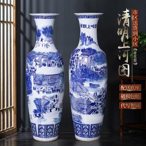 景德镇手绘青花瓷仿古落地陶瓷器