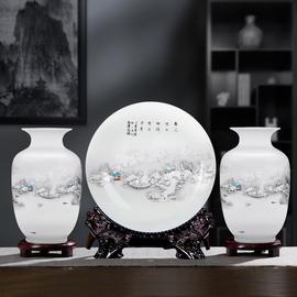 景德镇陶瓷器办公室花瓶摆件家居装饰品新中式酒柜客厅博古架工艺图片