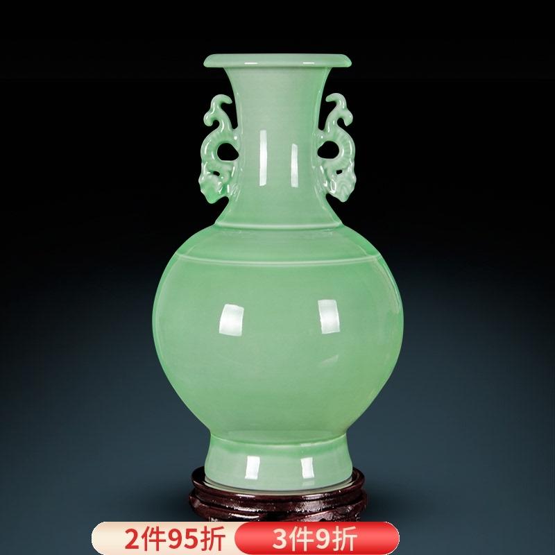 景德镇陶瓷器仿古青釉双耳花瓶插花中式复古典家居客厅装饰品摆件 Изображение 1