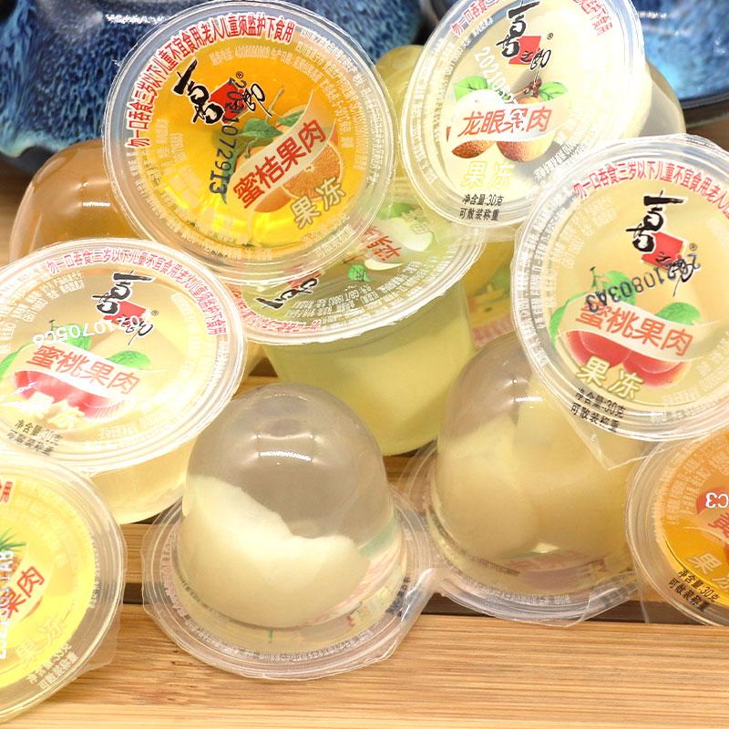 喜之郎蜜桔果肉果冻5斤/60个牛奶蓝莓香芋多口味混合散装果冻零食