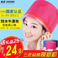 Синь утро бытовой электрический горячей шляпа маска для волос отопление крышка третья передача кондиционер крышка умный термостат горячее масло машинально подлинный пар шапка на волосы