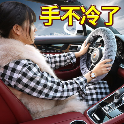 汽车方向盘套冬季短毛绒男女士通用型韩国时尚可爱把套卡罗拉速腾