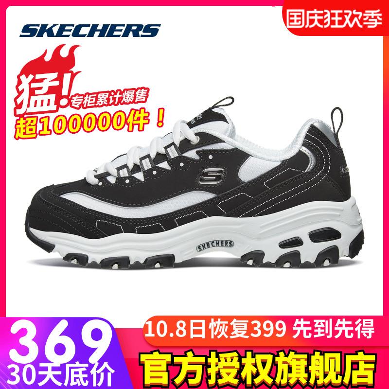 斯凯奇官方旗舰店经典款熊猫鞋女鞋秋季新款2020老爹鞋女66666179