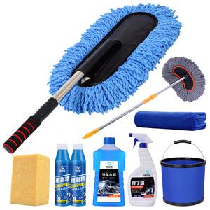 擦车神器洗车用品扫灰拖把除尘掸子汽车刷子长柄伸缩工具套装家用