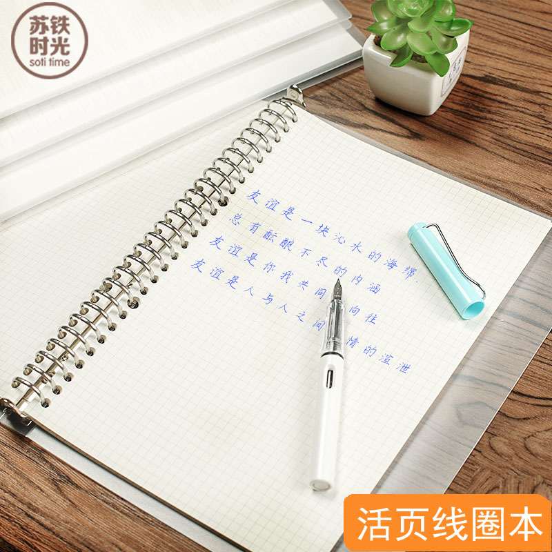Cycad time loose-leaf notebook stationery A4 nine holes B5 incorrect question coil book A5 blank book removable case soft leather simple phrase a44 holes cardboard China wind 9 plastic