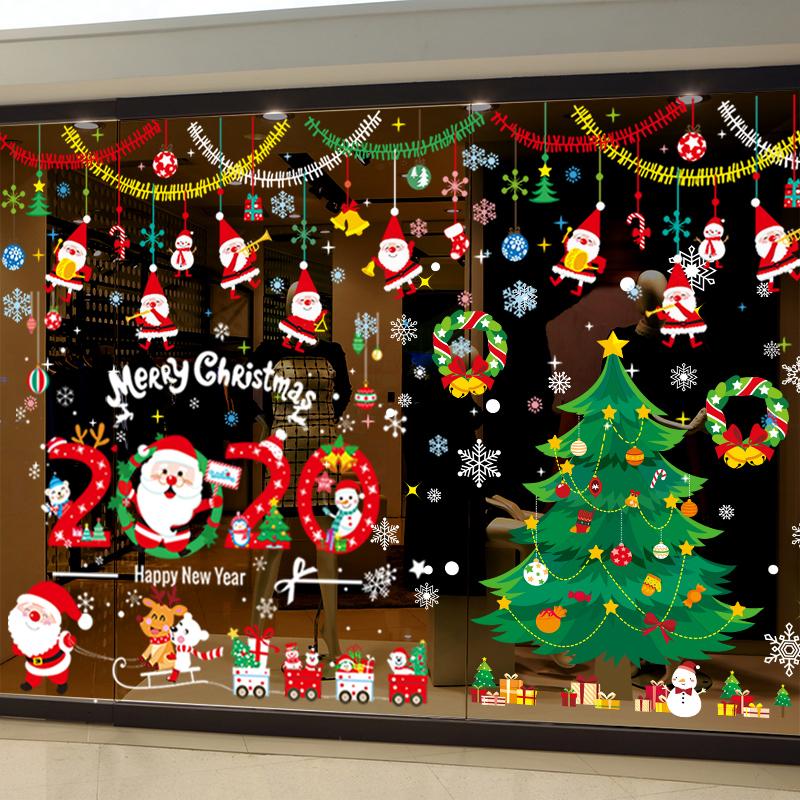 圣诞节装饰品玻璃橱窗贴纸树挂件花环店铺场景布置门贴小挂饰雪花