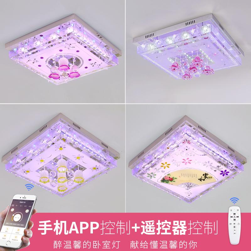 Master bedroom lamp warm romantic simple wedding room crystal lamp LED ceiling lamp square children girls lamp