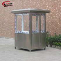 Stainless steel kiosk Security Kiosk outdoor property duty toll booth steel structure Concierge Room Security Kiosk factory