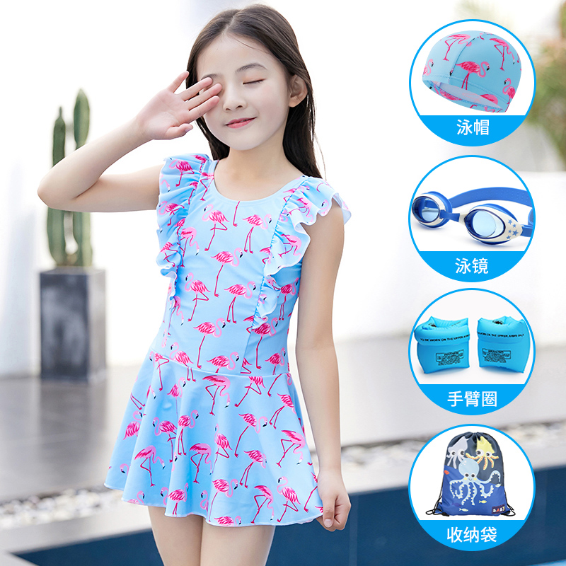 Childrens swimsuit womens one piece girls middle and large childrens swimsuit student baby little princess skirt fashion swimsuit