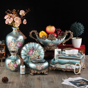 欧式客厅茶几摆件水果盘装套家用多功能收纳盒抽纸盒创意家居装饰