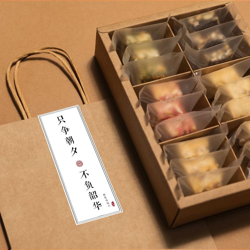 雪花酥礼盒~手工饼干高颜值生日礼物甜品伴手礼解馋小零食大礼包