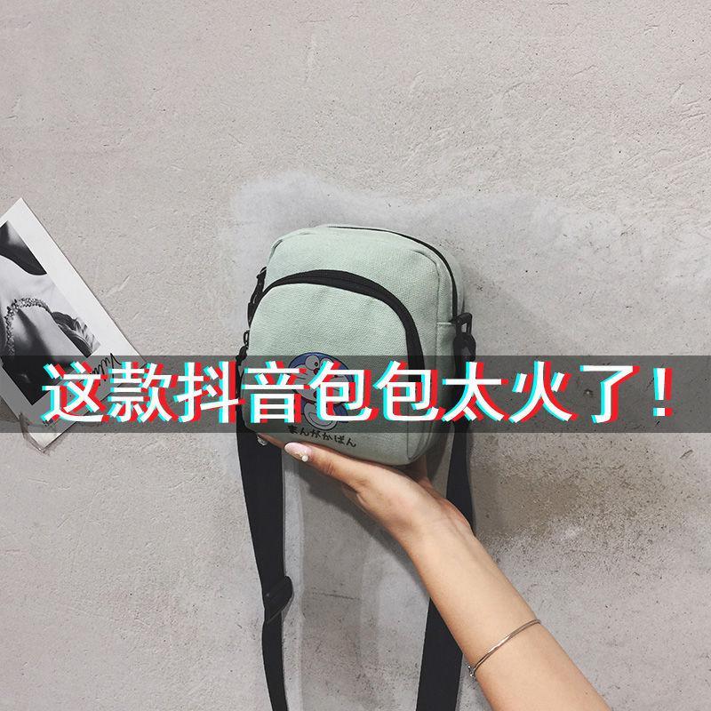特价韩版迷你布艺三层拉链手机包时尚斜挎小女包学生零钱小方包10月20日最新优惠