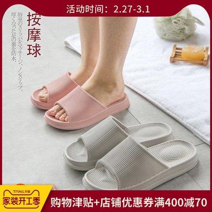 优调夏季按摩女家居家用室内情侣洗澡浴室防滑软底夏天凉拖鞋男士