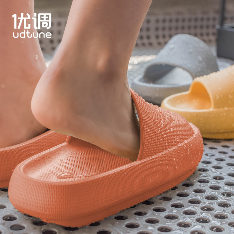 Super thick bottom, excellent adjustment, summer home, bathroom, bath, home, female cool slipper, male couple, antiskid, high noise room