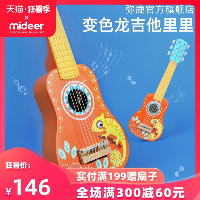 Детские гитары Артикул 589418020673