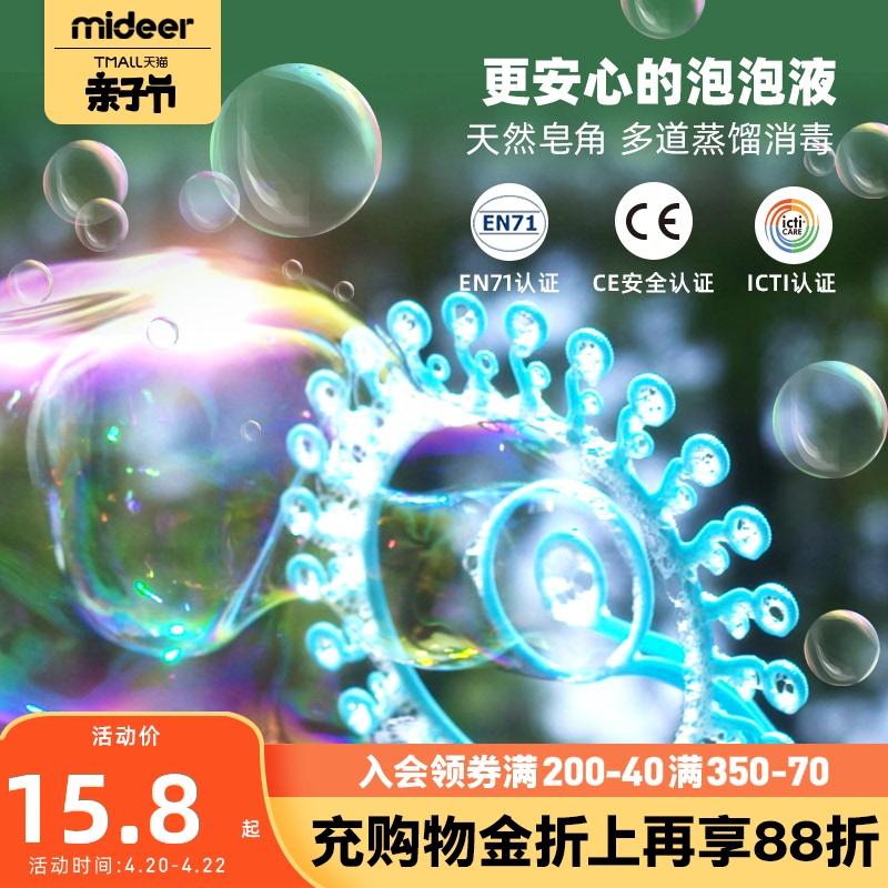 Детские игрушки Артикул 570006221824