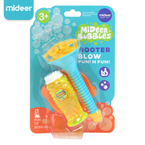 Mideer bubble trumpet child baby outdoor blowing bubble toy bubble water safe non-toxic tasteless