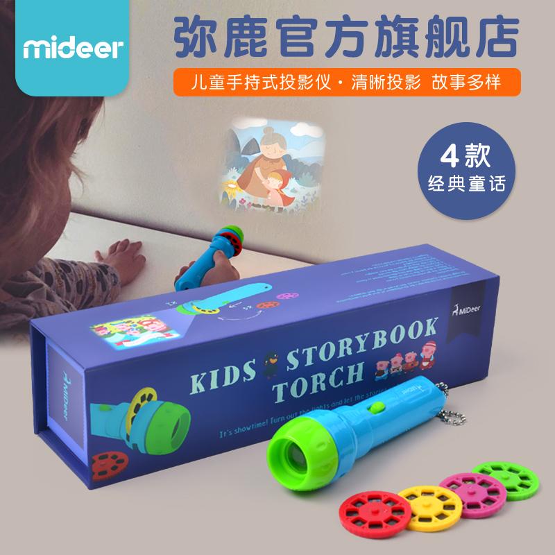 Различные игрушки Артикул 554462230061