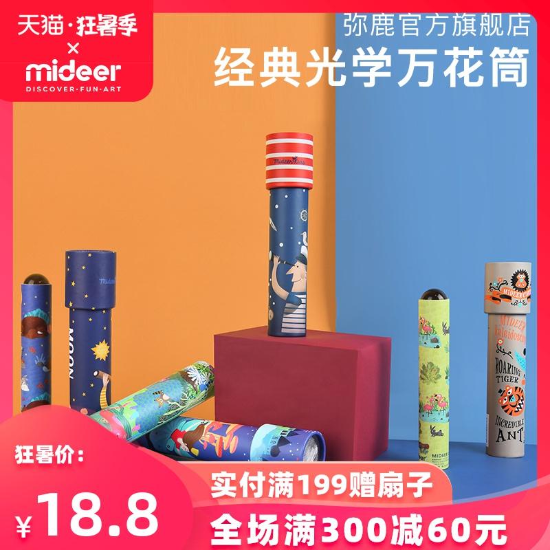 Научные игрушки Артикул 587391496409