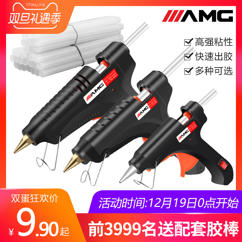 热熔胶枪手工制作电热溶棒胶抢小号热融胶棒万能家用胶水条7-11mm
