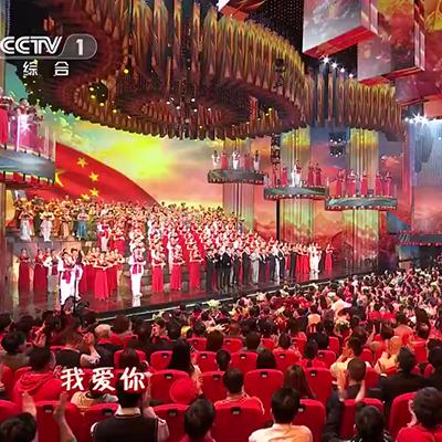 Stars dear China 2020 CCTV Spring Festival Gala exclusive production accompaniment