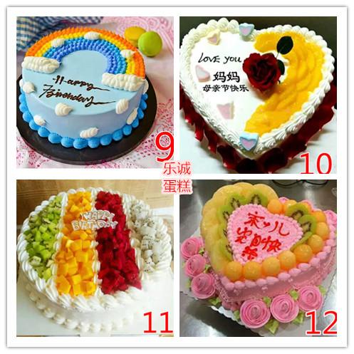 新鲜水果生日蛋糕同城配送西宁市城东城中城西城北 湟中湟源大通