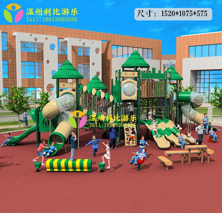 小博士滑梯幼儿园玩具公园小区户外大型组合滑梯儿童室外游乐设备