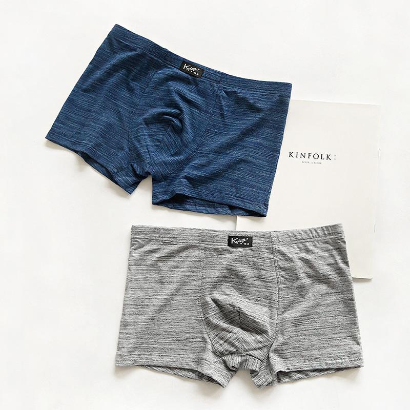 贴身日记日系文艺木代尔纤维棉柔软男士内裤舒适透气简约短裤