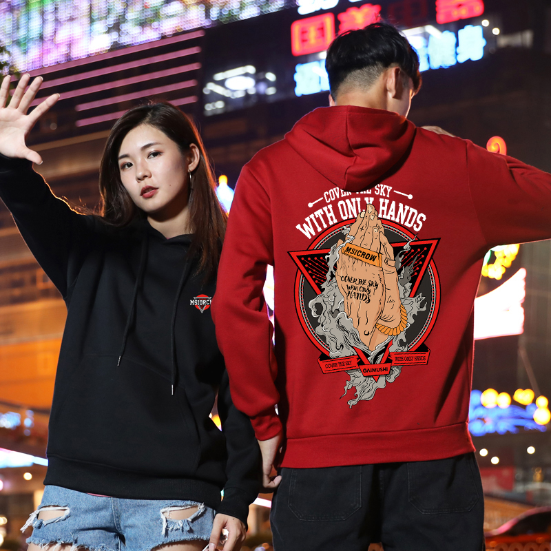 Korean long sleeve coat graffiti sweater mens Pullover Hoodie mens fashion brand couple top Hong Kong trend Sweatshirt