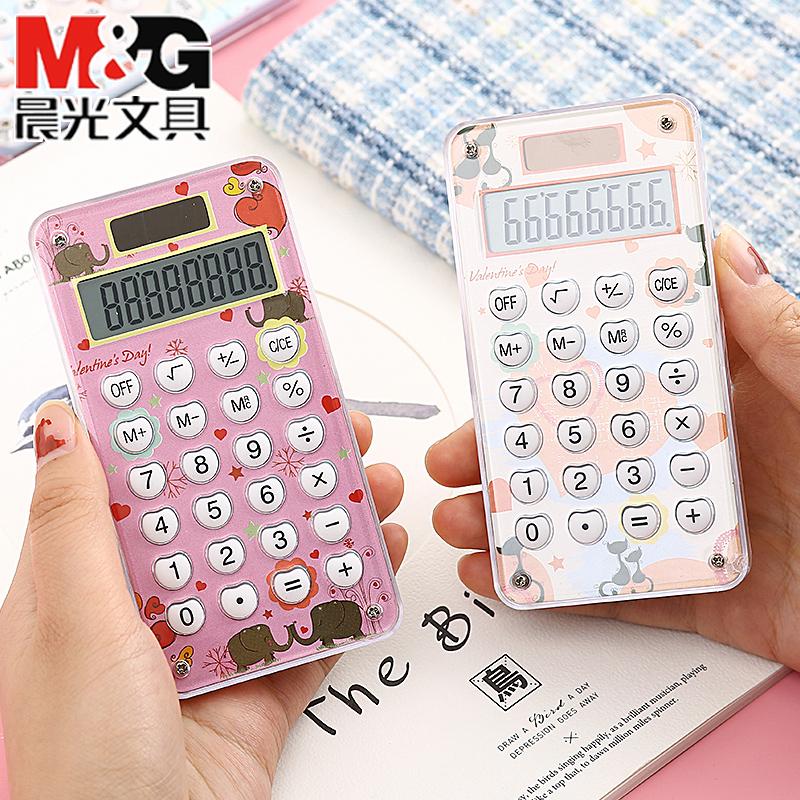 Калькуляторы Артикул 591010426387