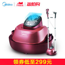Beautiful double-pole high-power hanging ironing machine household handheld steam iron mini small ironing machine Genuine ironing clothes