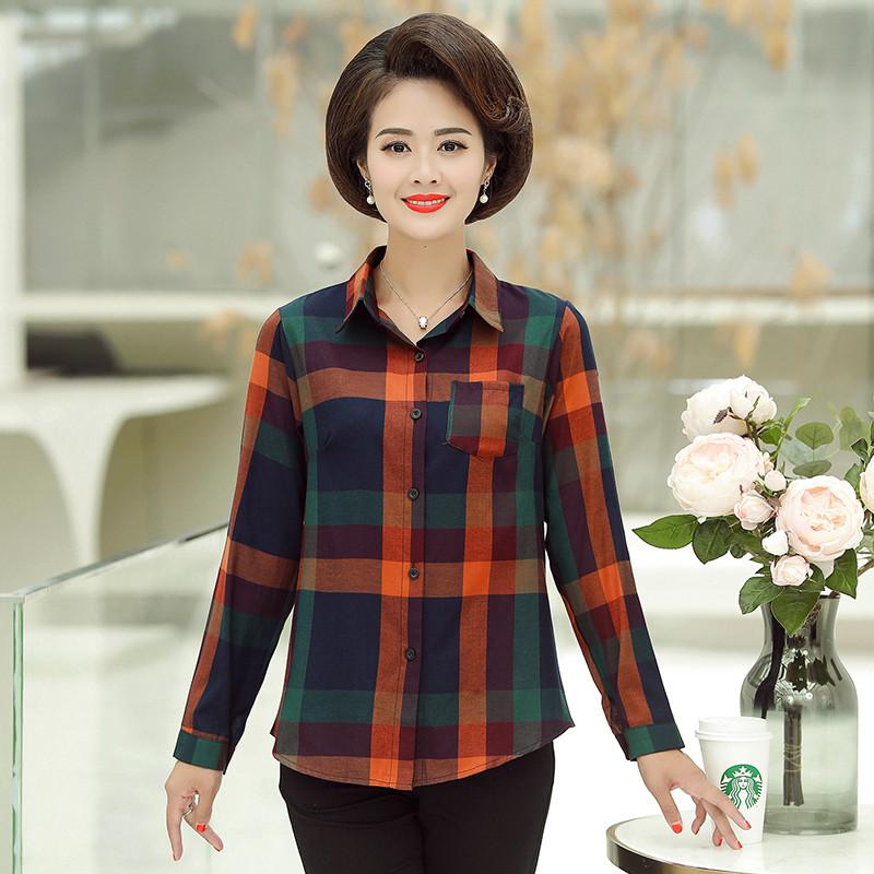 Женская одежда больших размеров Артикул 601025349735